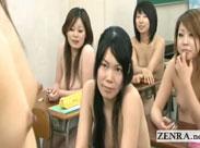 FKK im Klassenzimmer