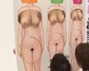 Japanische FKK TV Show